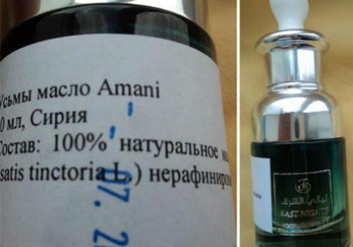 применение масла усьмы
