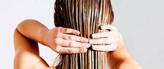 Маска для волос с кунжутным маслом