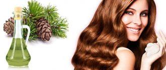 Маска для волос с маслом пихты