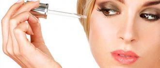 Аскорбиновая кислота для кожи лица