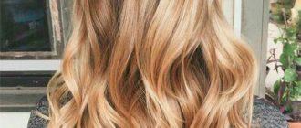 Калифорнийское мелирование волос