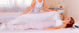 Содовые обертывания для похудения в домашних условиях