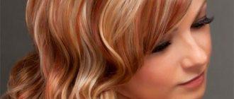 Виды мелирования на русые волосы