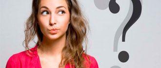 Задать вопрос косметологу