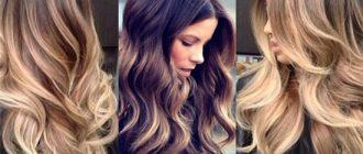 Брондирование - виды окрашивания волос
