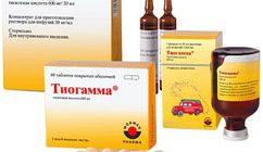 Тиогамма для лица от морщин: эффект, отзывы