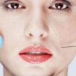 Филлеры в косметологии — особенности применения, отзывы