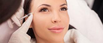 Как делаются уколы ботокса для лица