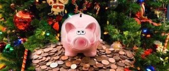 Новый год 2019 - год свиньи: рецепты салатов, подарки, платье, поделки своими руками