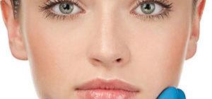 Ксеомин в косметологии