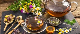 Народные средства от пота и запаха - чай