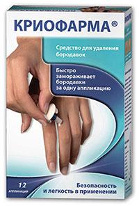Криофарма — инструкция по применению