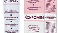 Крем Ахромин от пигментных пятен