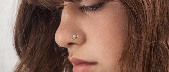 Пирсинг носа: виды и различия, как делают, требования к украшениям