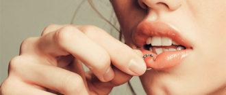 Пирсинг губы: виды, как делают, уход, противопоказания