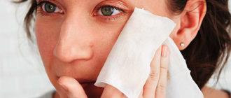 Демакияж чувствительной кожи лица