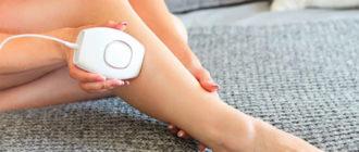Эпиляция в домашних условиях с помощью эпилятора