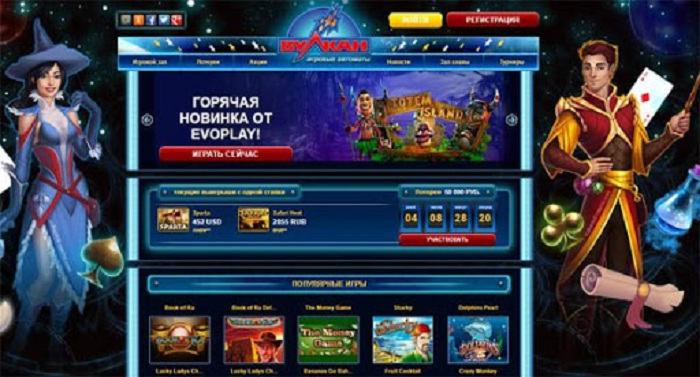 изображение фото Vulcan casino