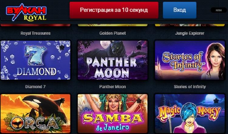 на фото игровые автоматы демо играть бесплатно